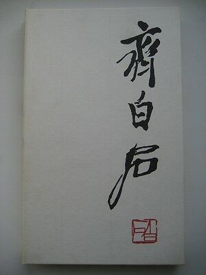 Qi Baishi CHINESE PAINTING Ch'i Pai-shih Rare Russian 1982 printed in USSR