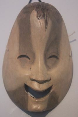 Hand Carved Solid Wood Children,s Mask Happy Smiling Child 195Mm X 130Mm Look