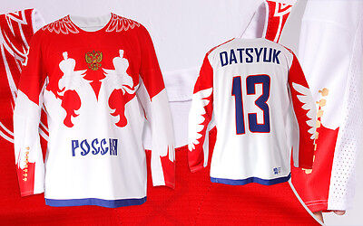 Team RUSSIA WHITE AUTHENTIC Ice Hockey Jersey Custom Name and Number