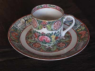 Chinese Export Porcelain Famille Rose Mandarin Cup and Saucer