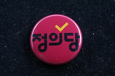 """Spain Spanish Socialist Workers Party PSOE Unionist Union 1/"""" Button Badge Pin"""
