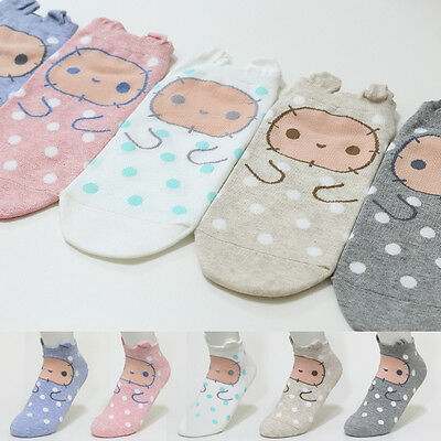 5 Pairs Cute Animal Character Socks Womens Big Kids Boy Girls Casual Ankle Socks