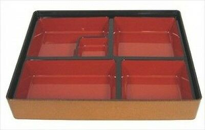 JapanBargain Japanese Bento Box 6 Compartmets 11.75x9.5in Gold