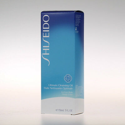 Shiseido After Sun ★ Ultimate Cleansing Oil 150ml