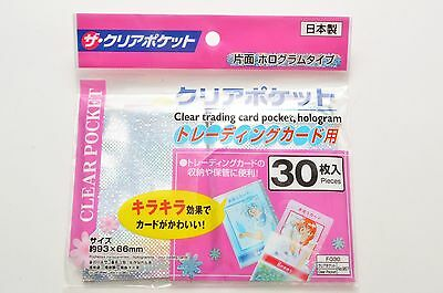 Daiso Japan Trading Card Glittering Clear Pocket #63800