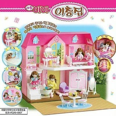 Brand new Mimi World Little Mimi House - two stories house