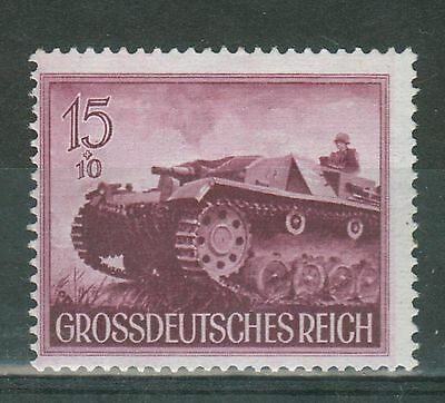 WW2 3rd Reich Tank Destroyer Attack MINT MNH - 1944