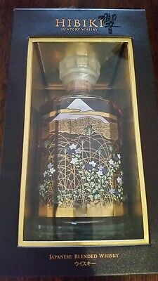 Discontinued Hibiki 17 year old limited edition 700ml VERY RARE *No Reserve*