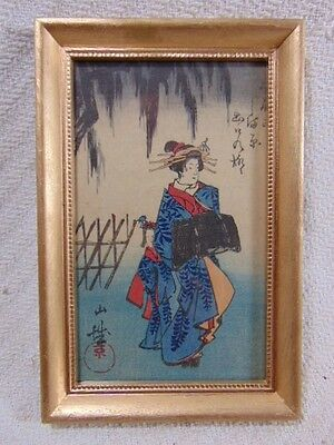 Vintage Antique Japanese Woodblock Print Of Geisha ? Woman W/ Child Framed