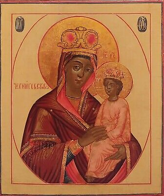 Antique Russian 19C  Hand Painted Icon Of Mother Of God Unexpected Joy