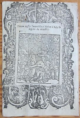 Post Incunable Leaf Rosario Woodcut Gethsemane St. Peter Venice - 1521