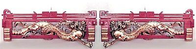 Pair of English Regency Style (19th Cent) Red and Gold Painted Horizontal Dragon