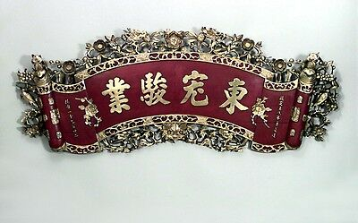 Asian Chinese Style (19/20th Cent) Red and Gold Lacquered Wall Plaque