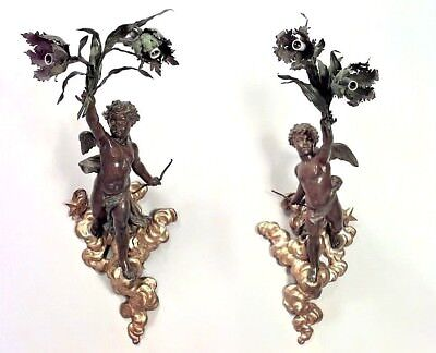 Pair of French Victorian Wall Sconces