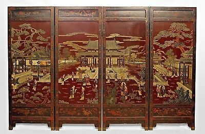 Asian Chinese (Qing Dynasty 18/19th Cent) 4 Panel Screen