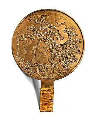 Pair of Asian Japanese Silverplated Bronze Round Plaques (Hand Mirrors)