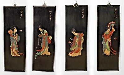 Set of 4 Asian Chinese style (20th Cent) black lacquer screen panels depicting g