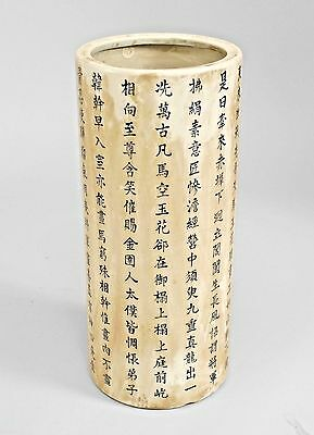 Asian Chinese Style (20th Cent.) Porcelain Cylindrical Form Umbrella Stand