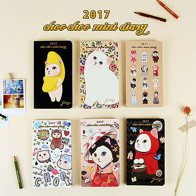 JETOY 2017 Mini Diary Dated Planner Journal Cute Diary Scheduler Note + Cover