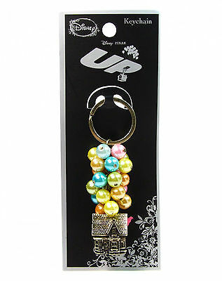 Disney Pixar UP CARL & ELLIE'S HOUSE BALLOONS KEYCHAIN Officially Licensed NEW
