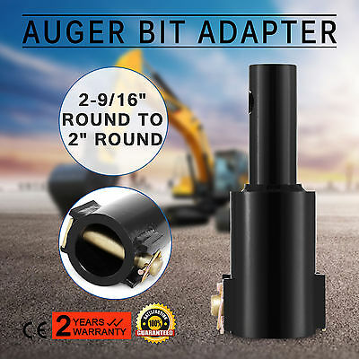 """2-9/16"""" To 2"""" Drill Auger Adapter Round Connectors Good Strength Skid Steer"""