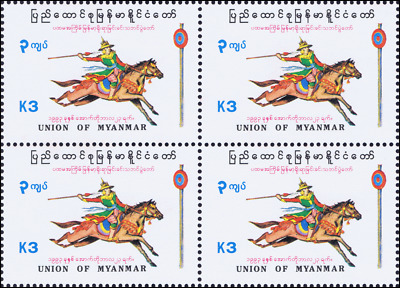 Traditional Rider Festival -BLOCK OF 4- (MNH)