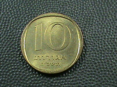 ISRAEL  10 Agorot  1968  UNCIRCULATED MINT SET  $ 2.99  maximum  shipping in USA
