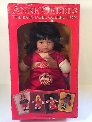 Anne Geddes The Baby Doll Collection Asian Chinese Oni Doll 1999 New In Box