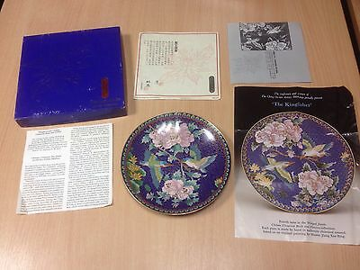 Chinese Cloisonné The Kingfisher Bird Plate #4 Ching-t'ai-lan Authentic Genuine