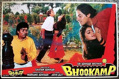 "India Bollywood 1993 Bhookamp 13""x21"" used lobby cards x 4 Jeetendra Rahul Roy"