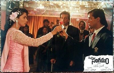 "India Bollywood 1991 Saajan 10"" x 14"" used Lobby cards x 5 Kannad version Salman"