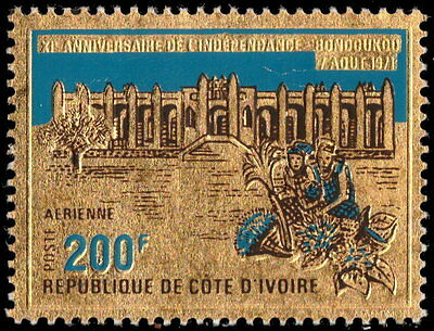 ✔ Ivory Coast 1971 Airmail Independence Gold Stamp Mi. 388 ** Mnh