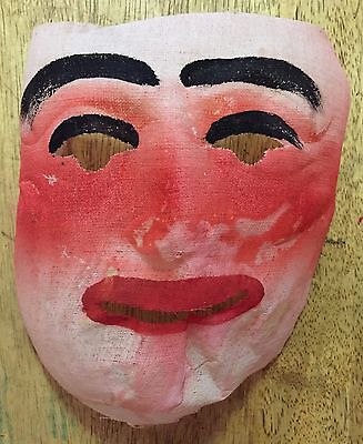 Vintage 1950's Gauze Halloween Mask - Scary - Creepy Clown / Ghost (?)
