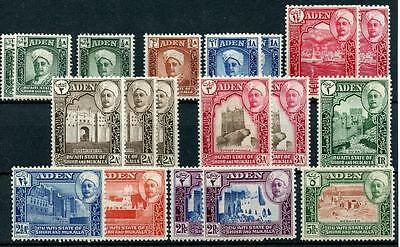 Aden Qu'aiti State in Hadhramaut 1942 set SG1/11 plus 8 shades and line perf ½a