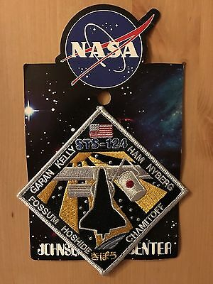 NASA STS-124 Mission Patch in Original Packaging