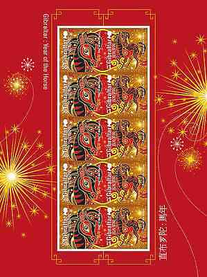 Gibraltar - 2014 Year Of The Horse Sheetlets