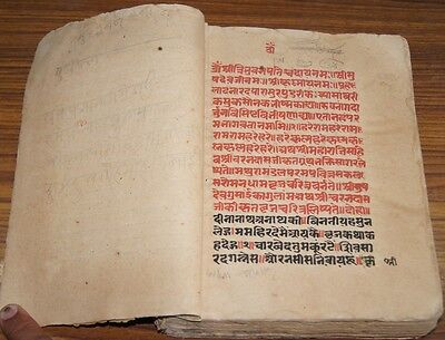 INDIA VERY OLD MANUSCRIPT, 358 PAPERS-716 PAGES INCOMPLETE BOOK, SIZE 220x165mm