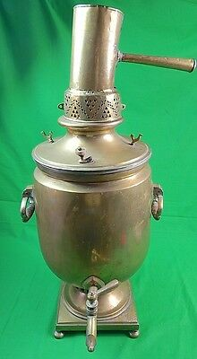 Antique Old Imperial Soviet Russian Russia Brass Huge Samovar Tea Kettle
