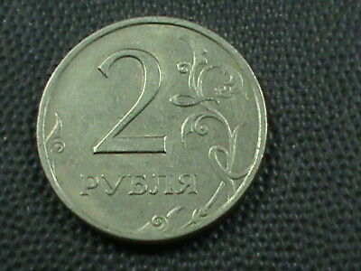 RUSSIA       2  Roubles     1997  -  L