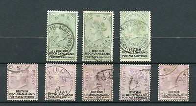 Bechuanaland 1888 set to 2/6 SG10/17 FU cat £171