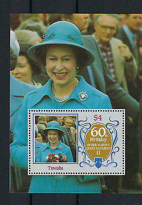 1986 TUVALU QUEEN ELIZABETH II 60th BIRTHDAY SHEET AND STAMPS POST FREE TO UK.