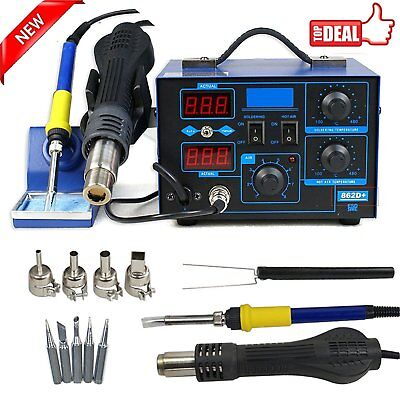 862D+ 2in1 SMD Soldering Iron Hot Air Rework Station Desoldering Repair 110V EKK