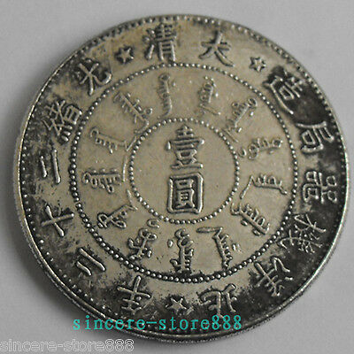 Beiyang Chinese Lucky Dragon Face Sign Coins ONE DOLLAR Feng shui for Fortune