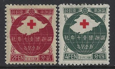 Manchukuo 1938 Sc# 128-9 MH Founding of the Red Cross Society