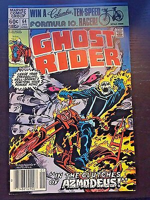 Ghost Rider (1973 1st Series) #64 NS 8.5 VF+ Very Fine+ Marvel Comics Newsstand
