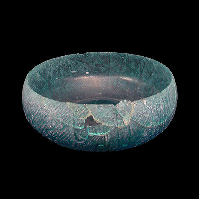 Persian blue glass bowl with Naskh script around base. x6302
