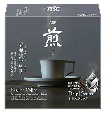 Decoction Plus Drip Coffee AGF (Ejiefu) Variant 5 packs from Japan