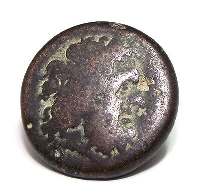 Bronze Greek Coin - Ptolemy