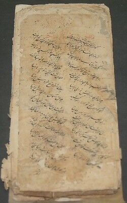 INDIA, VERY OLD ARABIC/URDU MANUSCRIPT, 57 LEAVES- 114 PAGES, SIZE 250x110mm