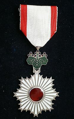 Japanese Order of the Rising Sun 6th Class